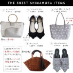 【LIMIA】小物でトレンド&季節感をプラス♡ しまむらの「春夏バッグ&靴」5選
