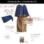 【しまむらコーデ】全身で6500円以下!盛り袖トップス×タイトスカートで細見えコーデ