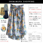 【しまむら購入品】HK新作!<花柄×ストライプ>夏の主役スカート