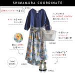 【しまむらコーデ】花柄スカートが主役、HK WORKS LONDON新作で夏のきれいめコーデ