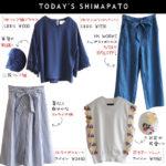 【しまパト】30%OFF!HK WORKSを2着、お花モチーフのニット、爽やかストライプ柄スカート