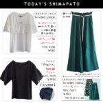 【しまパト】お取り寄せ!HK WORKSマキシ丈スカート、たっぷりフリルTシャツ、袖刺繍Tシャツ