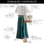 【しまむらコーデ】リゾートっぽいグリーンが主役♡ 白Tシャツ×マキシスカートで夏の休日スタイル