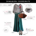 【しまむらコーデ】HK WORKSグリーンマキシスカートを着回し、夏のリゾートっぽいコーデ