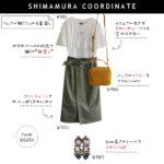 【しまむらコーデ】フリルが大人可愛い♡ HK白Tシャツ×タイトスカートできれいめ&細見えコーデ