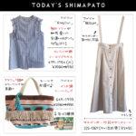 【アベパト】夏セール!50%OFFで980円ブラウス、1980円インド綿バッグ、サスペンダー付スカート
