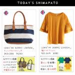 【しまパト】「HK WORKS LONDON」新作、1900円バッグはお値段以上、夏カラー&フリルが可愛いTシャツ