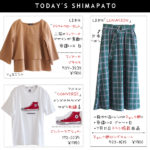 【しまパト】チラシ掲載商品!チェック柄スカート、「ミラクルクローゼット」ブラウス、「コンバース」Tシャツ