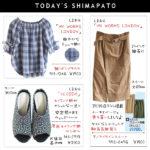 【しまパト】HK WORKSスカートを色ち買い、HKチェック柄ブラウス、2900円エスニック柄サンダル