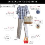 【しまむらコーデ】ブルーチェック柄×白パンツ、HK WORKSでつくる夏の爽やかカジュアルコーデ