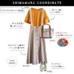【しまむらコーデ】イエローTシャツ×マキシ丈スカートで休日コーデ、リバティの小花柄バッグを持って♪