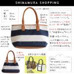 【しまむら購入品】HK WORKSキャンバストートバッグ、高見え&実用的&収納力◎なのに1900円のプチプラ!