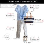 【しまむらコーデ】HK WORKSボーダー柄バッグが主役♪ブルー系で夏の爽やかパンツコーデ