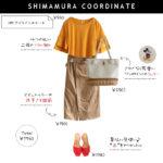 【しまむらコーデ】アイラインスカートを着回し、HK WORKS LONDONで夏のビビットカラーコーデ