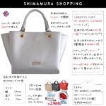 【しまむら購入品】2000円に値下!HK WORKSバッグ、大人っぽくモードなシルバー、手頃なサイズで収納力〇