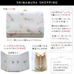 【シャンブル購入品】30%OFF!コスメ柄が可愛いミニ財布、コンパクトだけど実用性◎