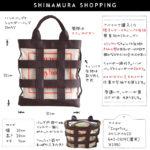 【アベイル購入品】格子レザー×ロゴキャンバス生地、異素材MIXがオシャレなバッグ見つけました