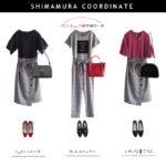 【LIMIA】しまむらの<グレンチェック柄>スカート&パンツで作る秋コーデ