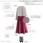 【しまむらコーデ】ViViコラボの秋色フレアスカートはドット柄ブラウスと合わせてきれいめコーデ