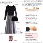 【ダニエルウェリントン】ブレスレットが主役、黒×チェック柄フレアスカートできれいめコーデ