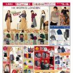 【しまむらチラシ】「HK WORKS LONDON」新作、トレンドのチェック柄特集、秋シューズ新作、900円シューズなどお買い得!
