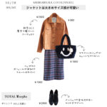 【しまむらコーデ】大きめサイズが可愛い♪コーデュロイジャケットとチェック柄スカートで秋コーデ