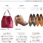 【しまパト】サミールナスリとコラボ!巾着バッグとファー付ショートブーツ、900円パンプス色ち買い