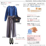 【ダニエルウェリントン】ブルーニット×ワイドパンツのきれいめコーデに、新作ブレスレットを合わせて♪