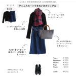 【しまむら一か月着回しコーデ】黒ニット×デニムスカートできれいめカジュアル、HK新作バッグを持って♪