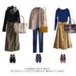 【ヨムーノ】この冬は絶対しまむらで細見え!あったか&トレンド&プチプラ全部叶える「着やせコーデ」BEST3