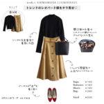 【しまむら一か月着回しコーデ】レオパード柄をチラ見せ♪黒ニット×トレンチスカートできれいめコーデ