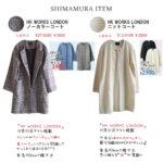 【しまパト】HK WORKS LONDON新作♡ グレンチェック柄コートと白ニットコート