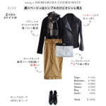 【しまむら一か月着回しコーデ】シンプルだけどオシャレな配色♡ 黒×ベージュコーデ