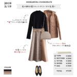 【しまむら一か月着回しコーデ】柄切替スカートが主役♡ベーシック配色できれいめコーデ