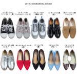 【しまむら一か月着回しアイテム<靴>】トレンドのダッドスニーカー、HK新作のマニッシュ靴など10足をピックアップ