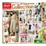 【アベイルチラシ】初夏トレンド新作、700・980・1980円春物値下、定番服特集