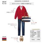【しまむら一か月着回しコーデ】赤×デニムのメリハリ配色がポイント♪カジュアルを印象的に