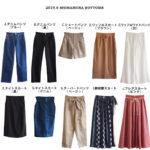 【しまむら一か月着回しアイテム<ボトムス>】デニムパンツ、1000円スカート、HK新作など10着をピックアップ
