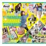 【アベイルチラシ】夏トレンド新作、980・500円特価、ネイルシール・ディズニーショッパーがもらえる!