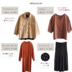 【しまパト】HK WORKS LONDON新作をまとめ買い、今から初秋まで着られる♪