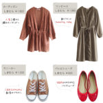 【しまパト】人気!透かし編みカーディガン、MUMUさんのスニーカー新色をゲット