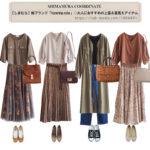 【folk連載】しまむら新ブランド「humming robe」♡大人におすすめの上品&高見えアイテム
