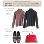 【ヨムーノ】全部980円以下!しまむらニットもバッグも「高見えすぎてイロチ買い続出♡」新作BEST3