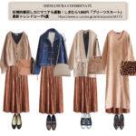 【ヨムーノ】圧倒的着回し力にマニアも感動!しまむら1,900円「プリーツスカート」最新トレンドコーデ4選
