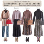【michill】自分に似合う服がわかる!【パーソナルカラー別】しまむらで選ぶ秋のOKコーデ