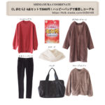 【folk連載】《しまむら》6点セットで5000円!ハッピーバッグで着回しコーデ☆