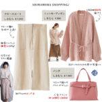 【しまパト】宮城舞がイメージモデル♡細見えスカート、990円カーディガン、HK WORKS新作バッグ