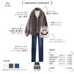 【しまむらコーデ】細見えの定番!大きめジャケットとぴたっとスキニーで好バランスコーデ