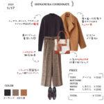 【しまむらコーデ】買ってよかった♪5500円福袋で作るトラッドな着こなし