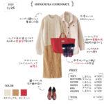 【しまむらコーデ】赤のバッグでメリハリを♪小物を主役にしたカジュアルスタイル